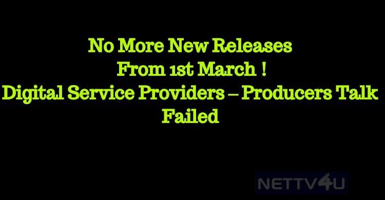Producer Council – Digital Service Providers Talks Failed!