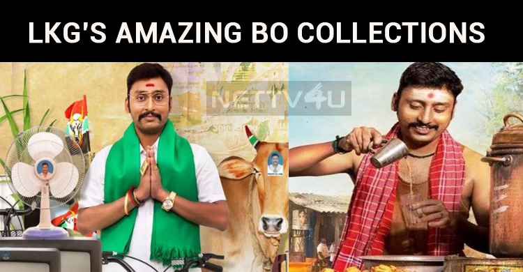 Amazing Box Office Collection Reports For LKG!