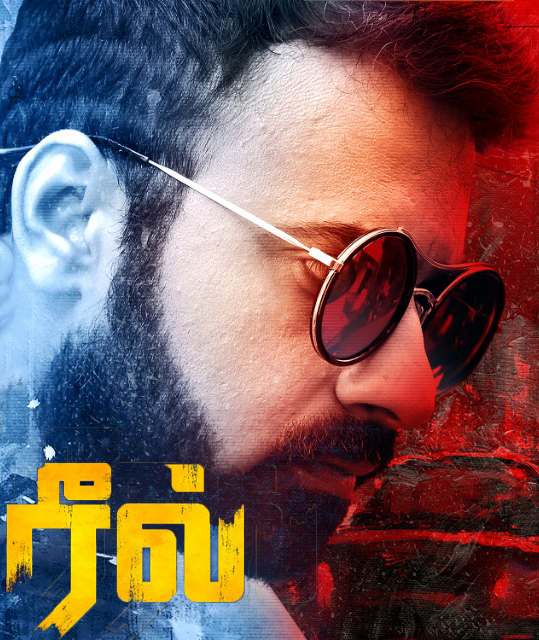 Reel Movie Review Tamil Movie Review