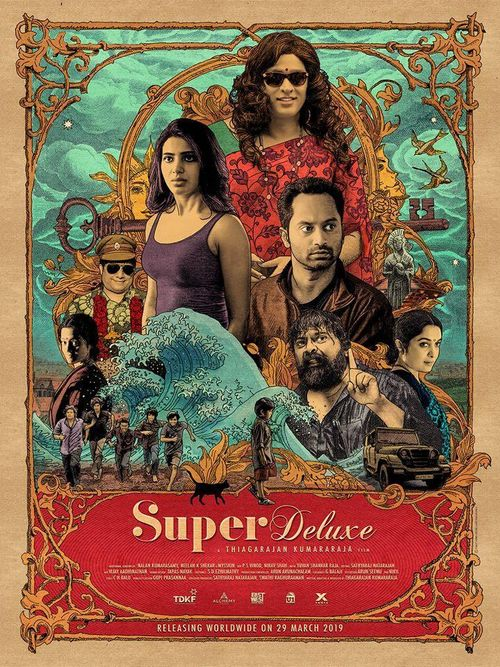 Super Deluxe Movie Review Tamil Movie Review