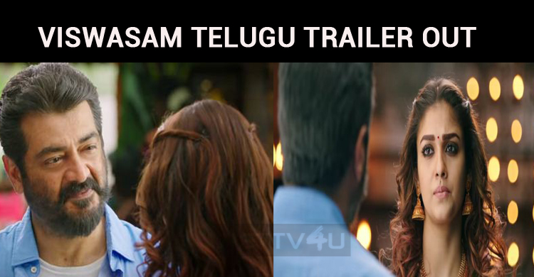 Viswasam Telugu Trailer Is Out!