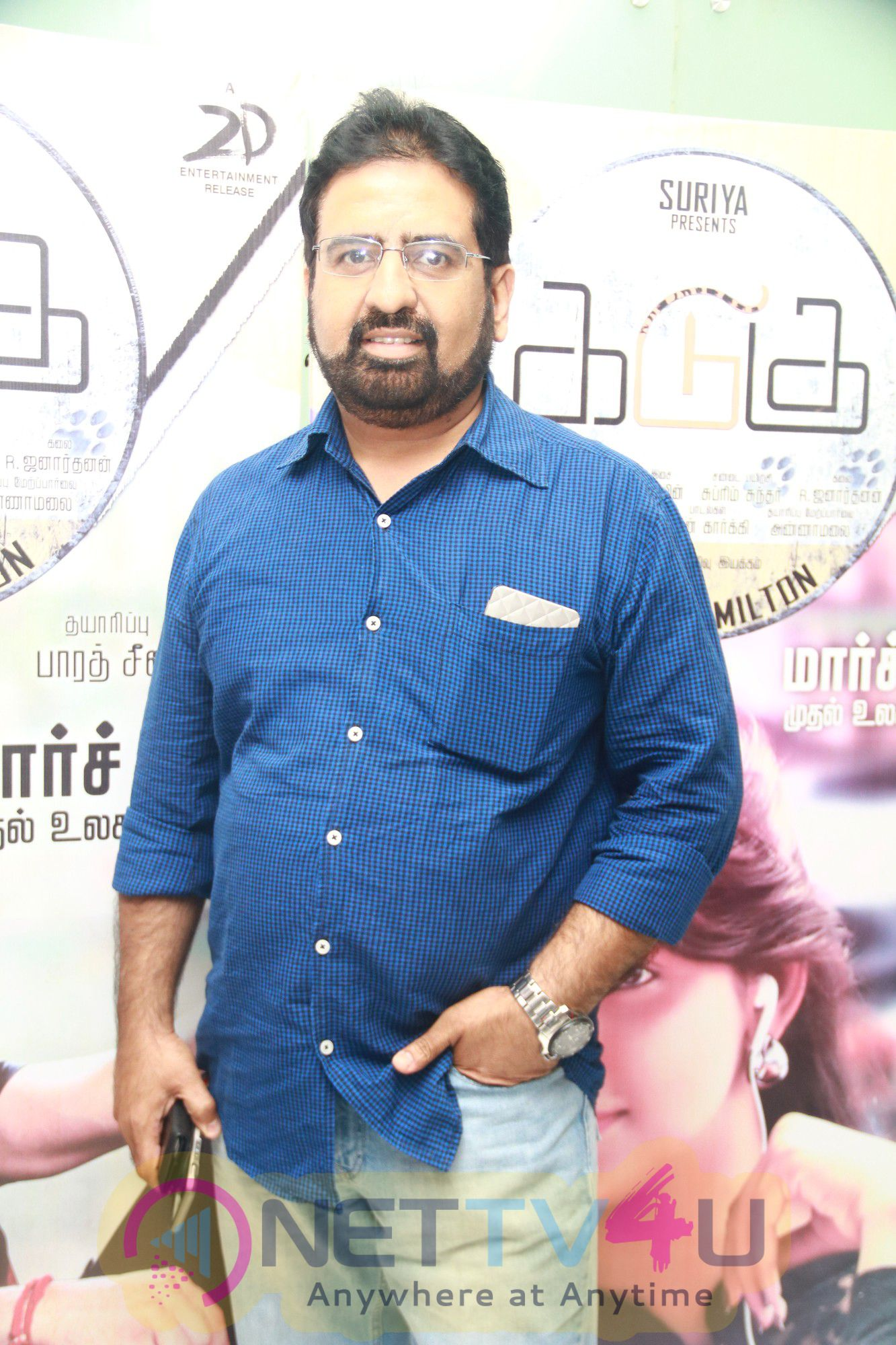 Kadugu Movie Premier Show Excellent Photos Tamil Gallery