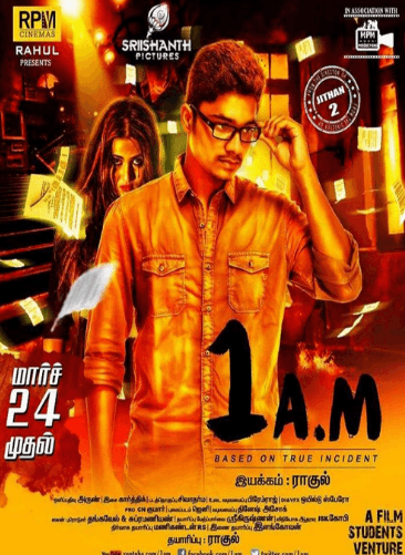 1 A.M Tamil Movie Review