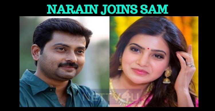 Narain Joins Samantha!