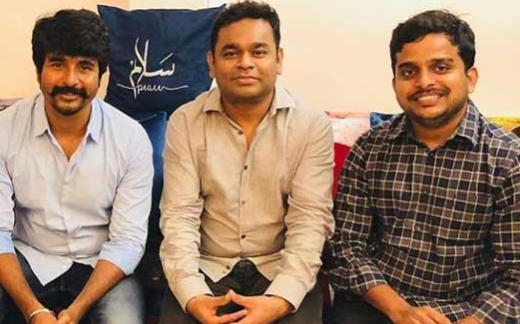 Sivakarthikeyan And Ravikumar Meet A R Rahman