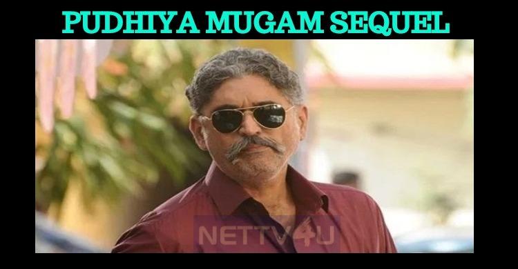 Suresh Menon Announces His Next!