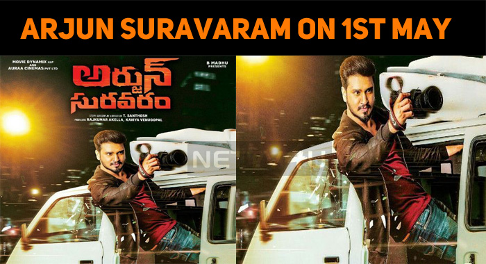 Arjun Suravaram Gets A New Release Date!