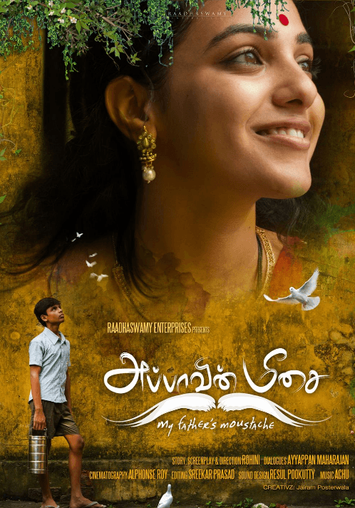 Appavin Meesai Movie Review