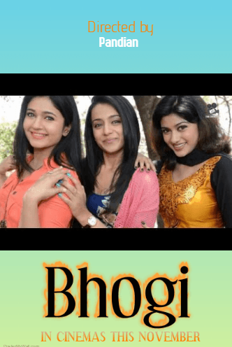 Bhogi Movie Review Tamil Movie Review
