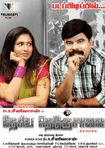 Desiya Nedunchalai Movie Review Tamil Movie Review