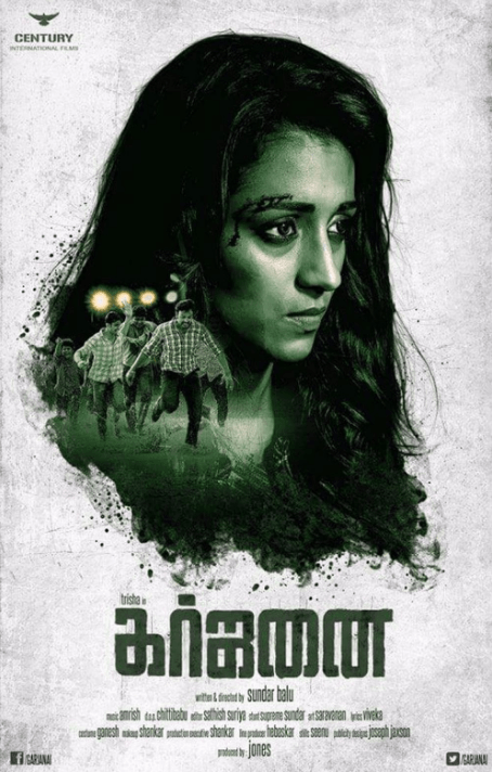 Garjanai Movie Review Tamil Movie Review