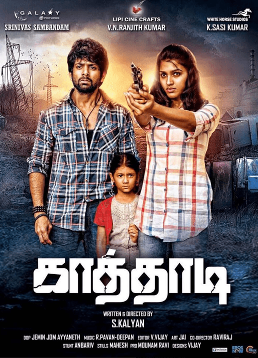 Kaathadi Movie Review Tamil Movie Review