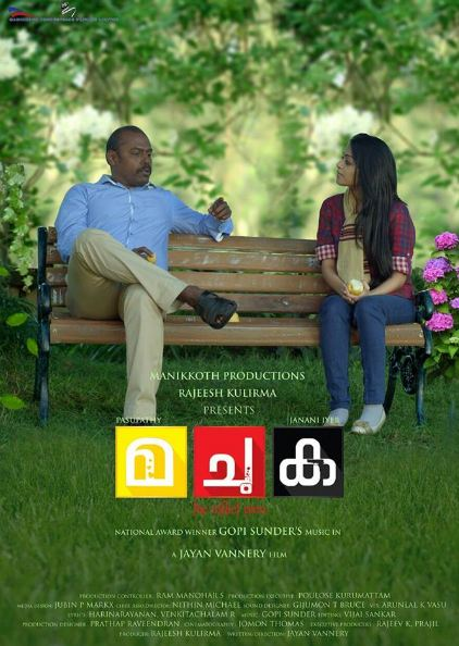 Ma Chu Ka Movie Review Malayalam Movie Review