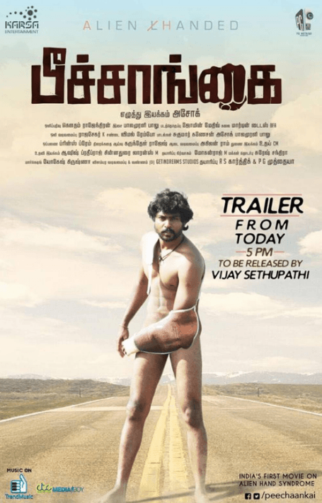 Peechaankai Movie  Review Tamil Movie Review