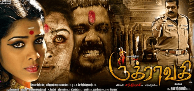 Ruthravathi Movie Review Tamil Movie Review