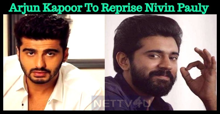 Arjun Kapoor To Play In Premam Remake!