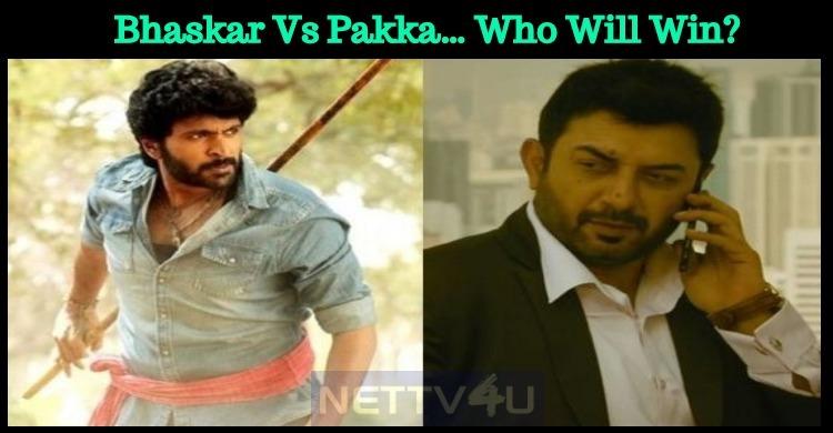 Bhaskar Vs Pakka… Who Will Win?