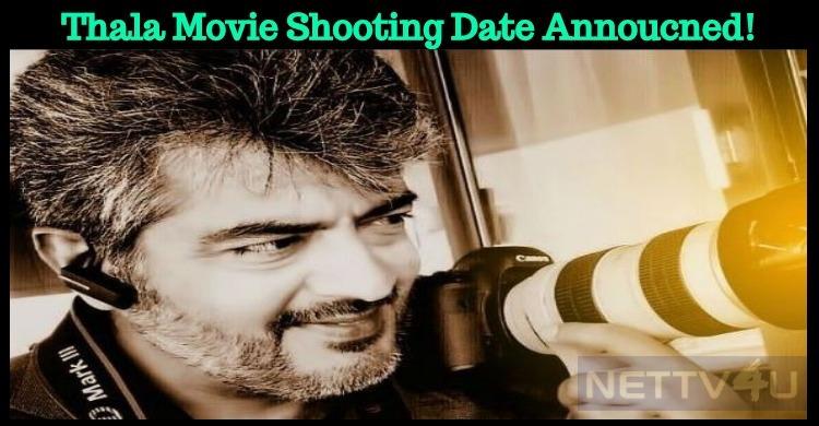 Thala Movie Shooting Date Announced!