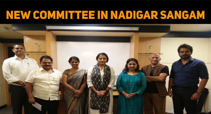 Nadigar Sangam Set Up A Special Committee To Pr..