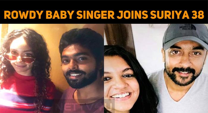 Rowdy Baby Singer Croons For Suriya's Soorarai ..