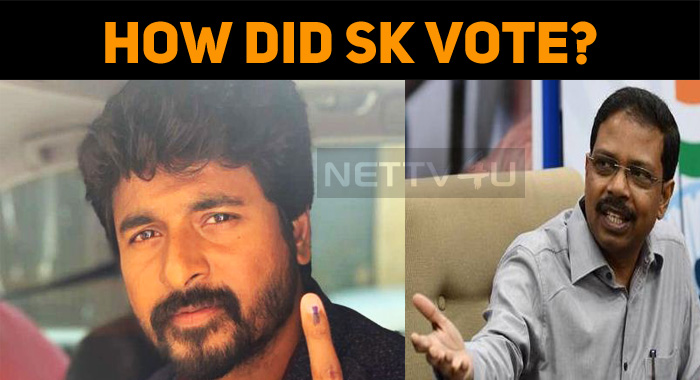 Sivakarthikeyan's Name Was Not On The Voters' List! How Did He Vote?