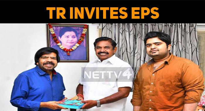 TR Invites CM EPS!