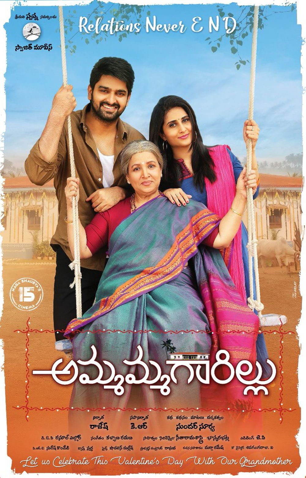 Ammammagarillu Movie Review Telugu Movie Review