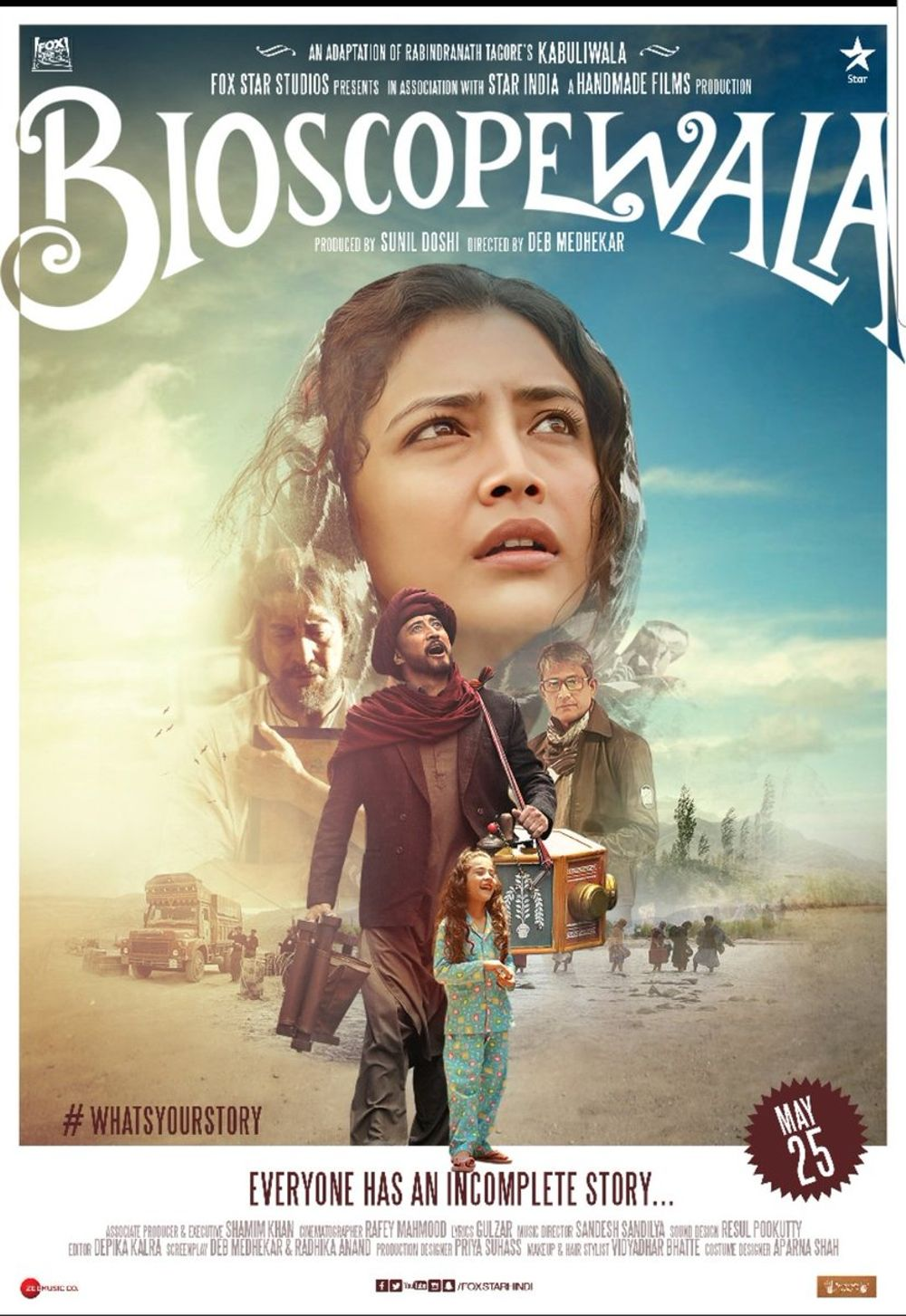 Bioscopewala Movie Review Hindi Movie Review