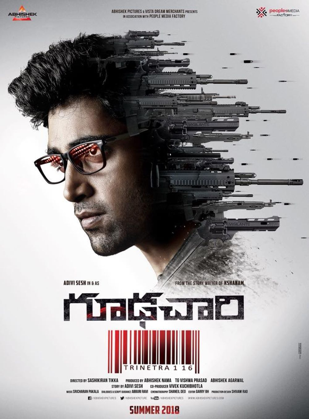 Goodachari Movie Review Telugu Movie Review