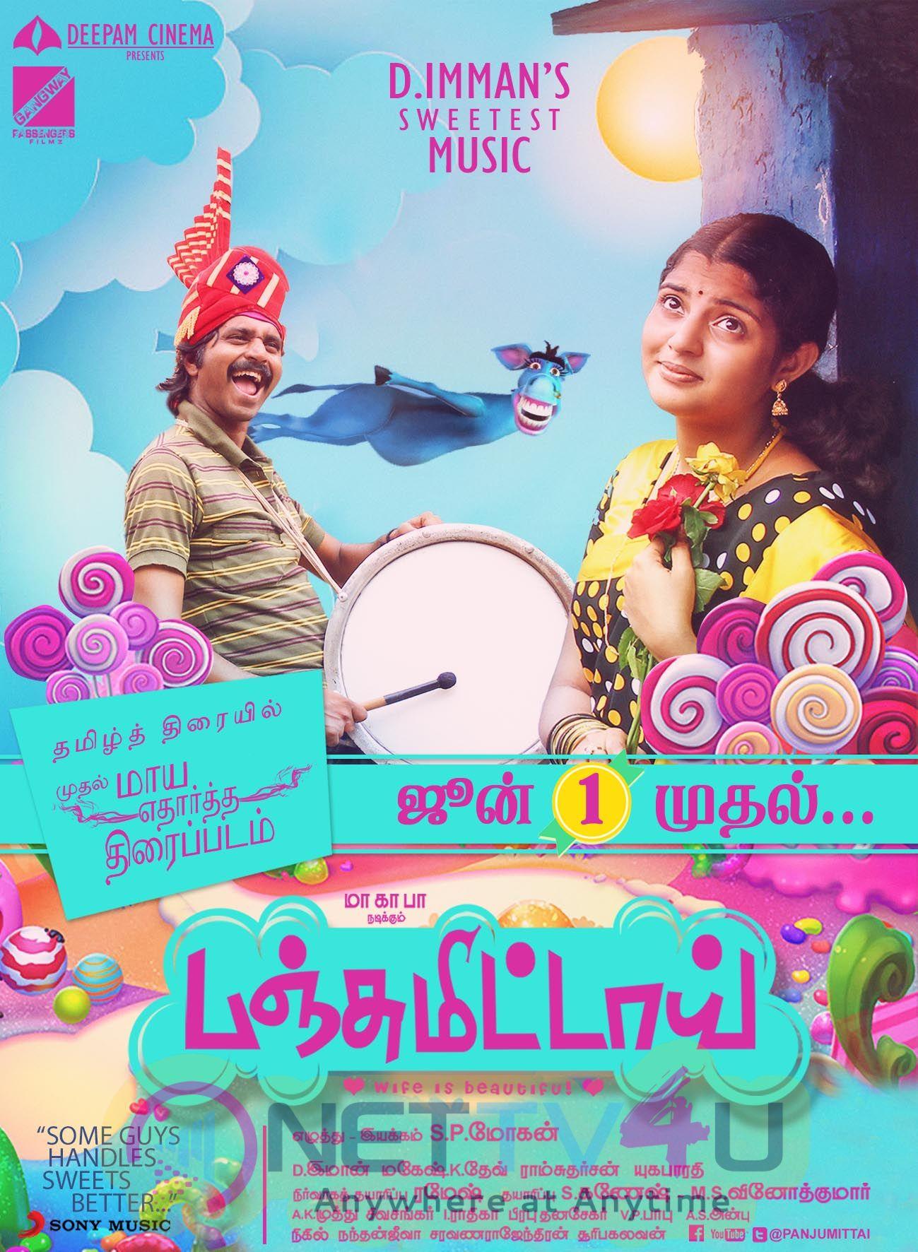 Panjumittai Movie Poster Tamil Gallery