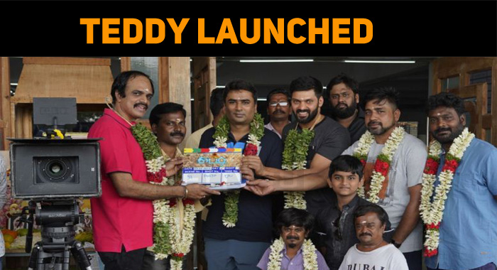 Arya's Teddy Launched! Shooting Started!