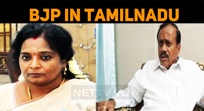 BJP… Success Nationwide… Downtrend In Tamilnadu!