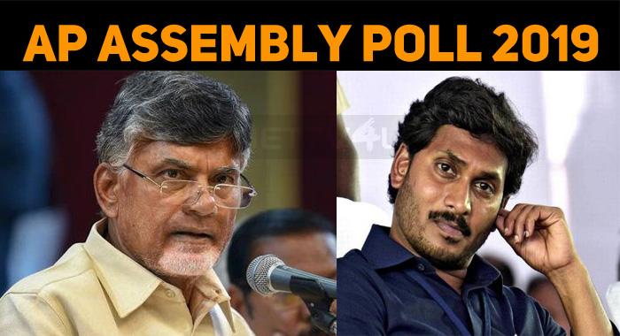 Breaking News: Andhra Pradesh Election