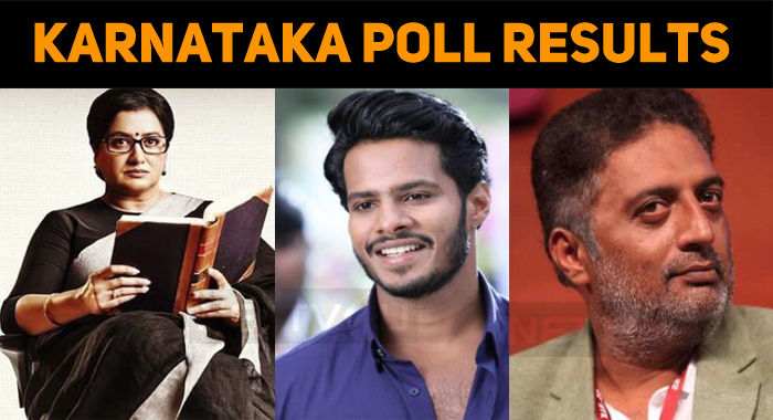 Karnataka Lok Sabha Poll Results! Hero Loses! Mother Wins!