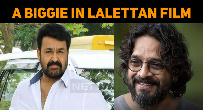 Mohanlal's Debut Venture Gets A Leading Technician!
