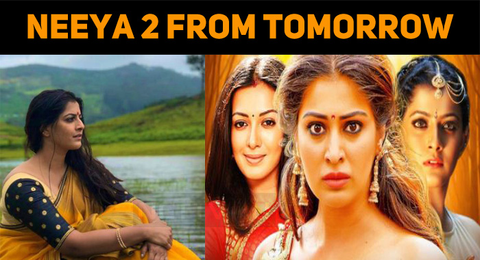 Neeya 2 To Hit The Screens Tomorrow!