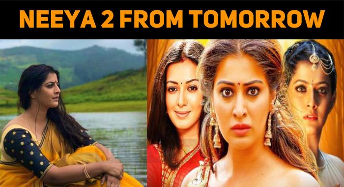 Neeya 2 To Hit The Screens Tomorrow!