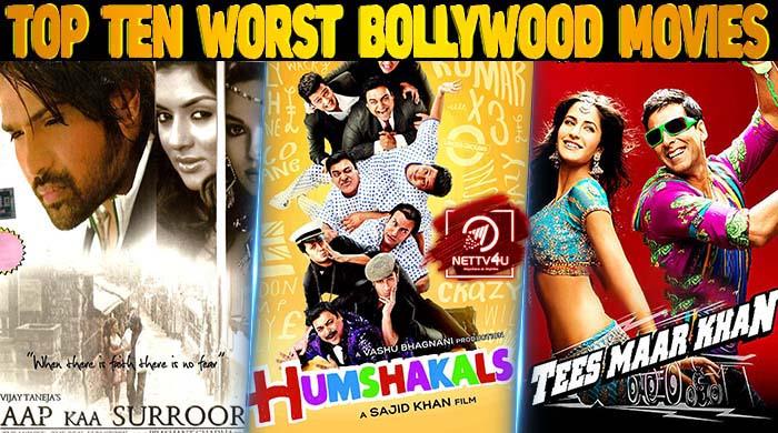 Worst bollywood movie ever