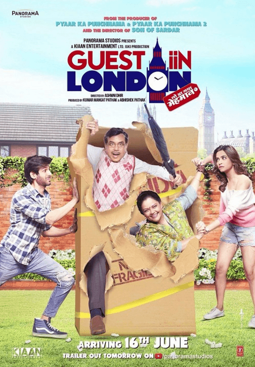 Guest Iin London Movie Review Hindi Movie Review