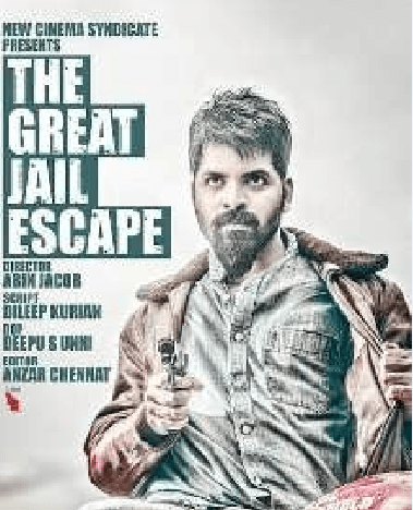 The Great Jail Escape Movie Review Malayalam Movie Review