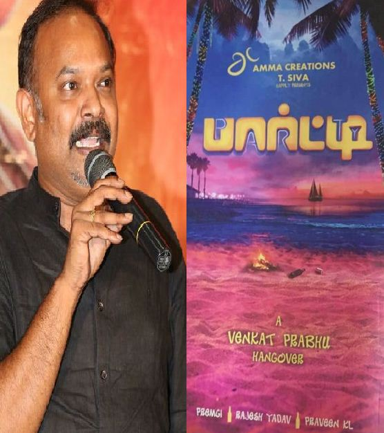 Venkat Prabhu's Next Is Party!