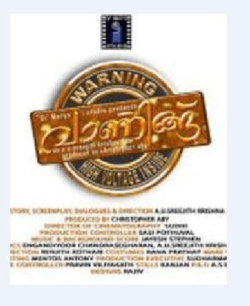 Warning Malayalam Movie Review Malayalam Movie Review