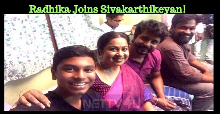 Radhika Joins Sivakarthikeyan!
