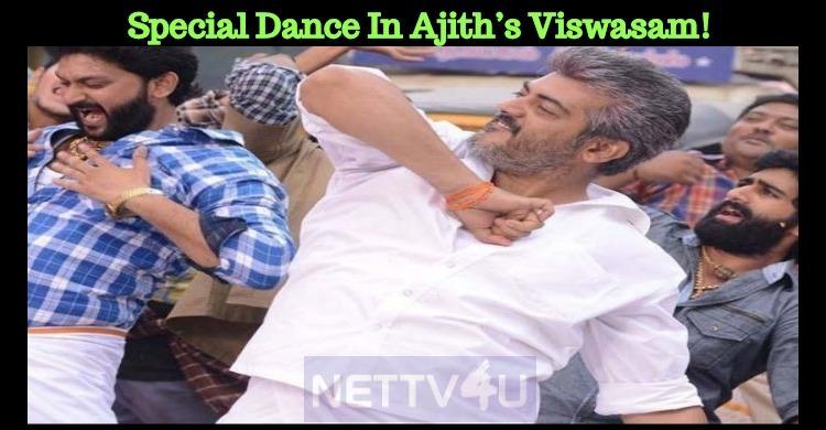 Special Dance In Ajith's Viswasam!