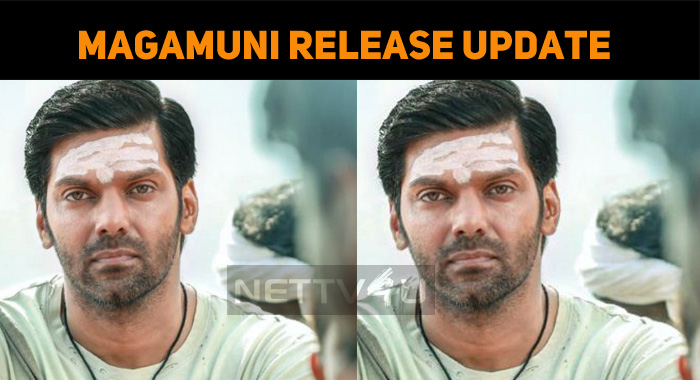 Arya's Next Movie Release Update!