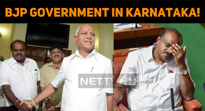 BJP To Form A Government In Karnataka!