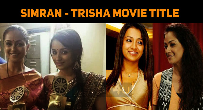 Is This The Title Of Trisha And Simran's Next?