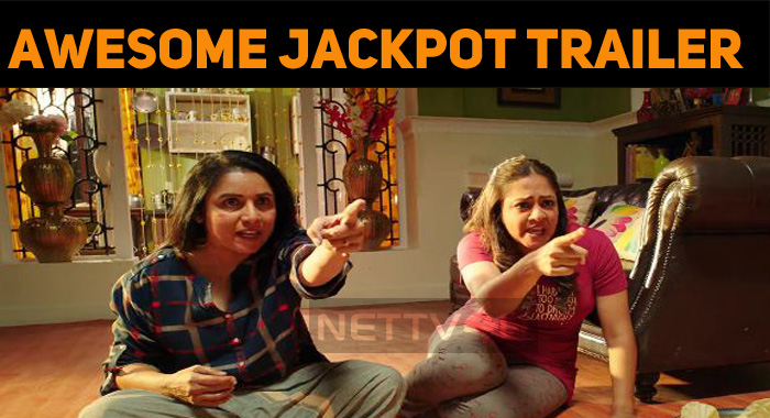 Jyothika's Jackpot Trailer Out! Fun Guaranteed!
