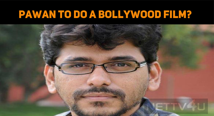 Pawan Kumar To Enter Bollywood?
