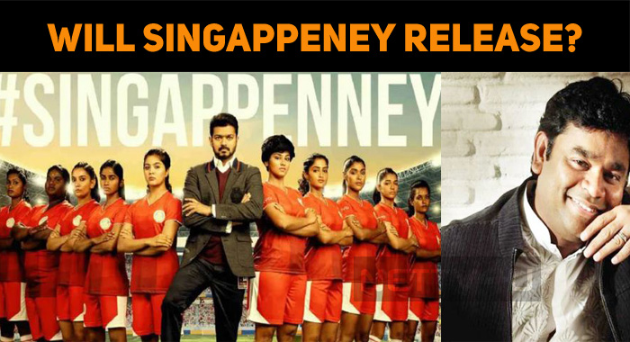Will Singappenney Release Today?